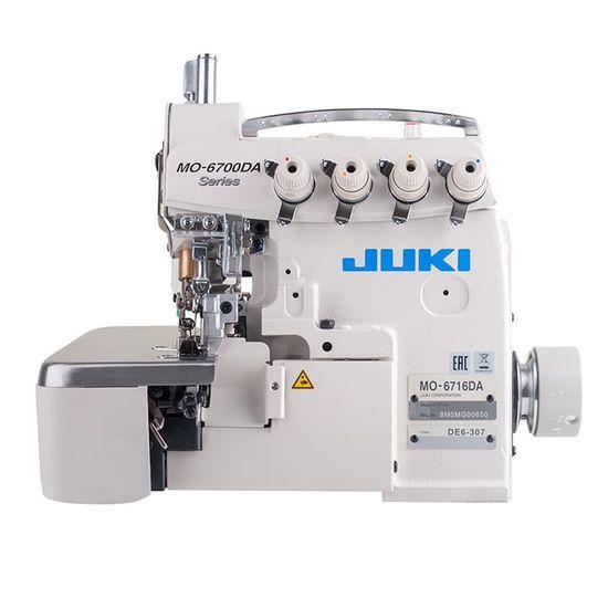 maquina-overlock-juki-de-5-hilos-mo6716dade440h